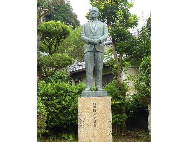 宮崎県・南部 | 日本の銅像探偵団